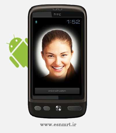 Facelock Pro Для Андроид